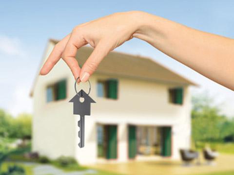 Achat d 39 un bien immobilier conseils pour r ussir l 39 achat for Immobilier maison