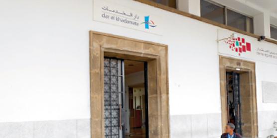 dar-El-khadamat